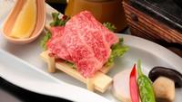 【楽天スーパーSALE】5%OFFグレードアッププラン★旨味が凝縮した料理長厳選料理をご堪能下さい