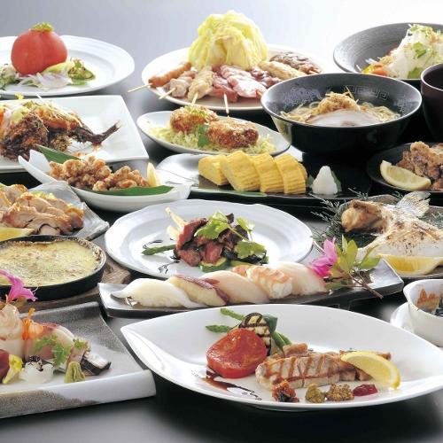 ☆気軽に温泉とお食事を楽しむ☆響灘でお得な美味アラカルトプラン≪ご夕食レストラン≫