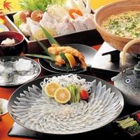 【ご夕食レストラン】 わんちゃんと一緒! 本場下関のとらふくフルコースプラン