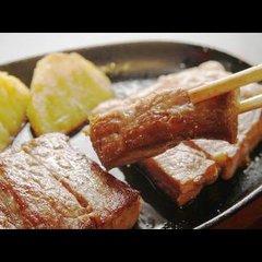 【城崎の味覚を堪能!】但馬牛ステーキ付会席プラン[1泊2食付] 現金特価