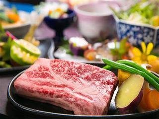 【春夏旅セール】【当館人気1位】絶品!牛ステーキメインの会席プラン!