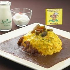【2食付】 名物を満喫♪ 夕食は「チーズフォンデュ」「富良野オムカレー」テーブルにひとつずつ!!
