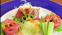 【お料理グレードアップ■会津名物「馬刺し」付】くせになる美味しさ!会津の馬肉を心ゆくまで♪(2食付)