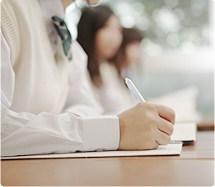 【受験】『試験会場まで予約タクシー付』受験生サポートプラン♪