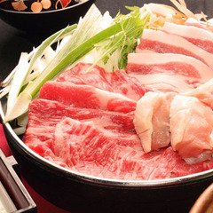 【スタンダード】牛・豚・鶏を食べ比べ!『信州3大肉食べ比べすき焼き』と信州屈指の『美肌の湯』【温泉】