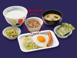 【朝食チケット付】☆ホテル近くの松屋で!選べる美味し〜い「朝定食」プラン★