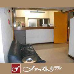 【直前割】素泊まりお値打ちプラン登場♪期間限定3,300円〜!大浴場あります♪