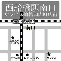 日光湯元温泉 ほのかな宿 樹林(旧:日光グランドホテル)