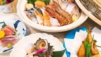 【和風寄せ鍋コース】海鮮たっぷりの贅沢な寄せで大満足!心も体も温まる♪(2食付)