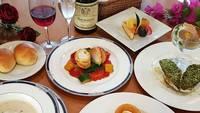 【洋食コース】シェフが腕によりをかけた自慢のコース。英国の気品と香りが漂うホテルを満喫!(2食)
