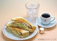 名古屋名物コンパル喫茶店のモーニングのチケットつき