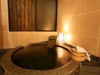 亀川温泉 遊湯