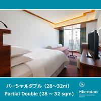 【メインタワー】パーシャルダブル/28平米(禁煙)