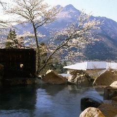 ■定番■絶景♪湯布院を一望できる高台の露天風呂に癒されよう