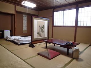 【15畳】広い一間のお部屋GoToキャンペーン