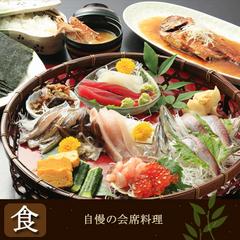 ★手巻寿司★新鮮お魚を食べよう自分で巻いて食べよう♪プラン