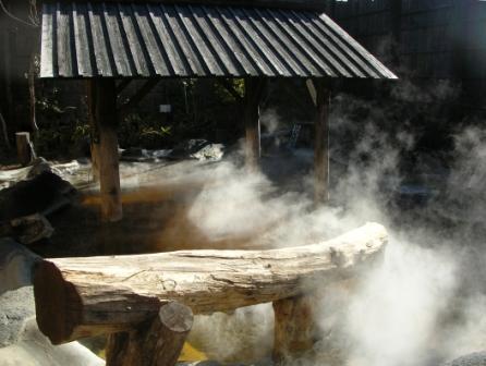 Jomontennen Onsen Shiraku No Yu