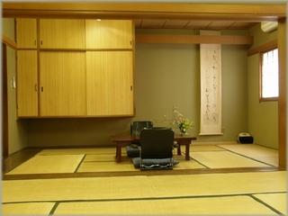 【訳ありプラン】都心の和室に泊まろう/お部屋に外鍵がない為超特価!貴重品はフロントに