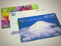 QUOカード1,000円付き+素泊りプラン