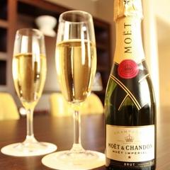 【シャンパン『モエ・エ・シャンドン』付】一足お先にクリスマス気分♪アーリークリスマスプラン(朝食付)