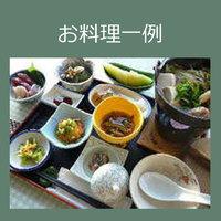 【2食付】お財布に優しい温泉宿♪青森・秋田の観光拠点に便利・当館人気のスタンダードプラン