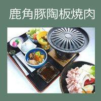 【2食付】夕食時グラスビール付!お肉とお野菜をバランスよく食せる<鹿角豚陶板焼肉プラン