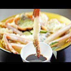 1人2杯!(゜д゜)!☆ずわい蟹フルコース+若狭海の幸舟盛り贅沢プラン☆【現金特価】