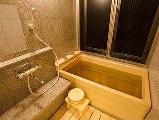 【素泊まり】◆シンプルステイプラン◆お部屋に檜のうち風呂付き◆露天風呂大浴場も入浴可