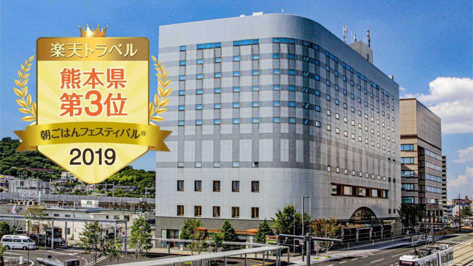 スタンダードプラン【素泊まり】シンプル Stay 熊本駅すぐ近く ビジネスに最適!!