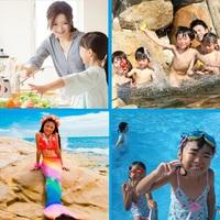 【ファミリー】夏休みプラン11特典付き 【現金価格】