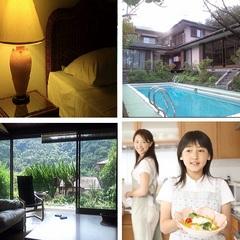 【直前割】ラグジュアリーな豪邸で箱根のバカンスを確実に満喫する 現金価格!