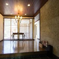 【素泊り】ラグジュアリーな豪邸で箱根のバカンスを確実に満喫する 現金価格
