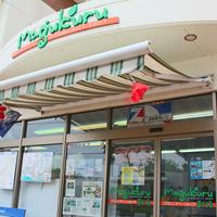 Okinawa Life 体験♪1〜4名2LDK☆【WEB得】で予約可≪近隣ホテル朝食付≫