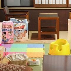 【赤ちゃんプラン】 『1日4組限定』〜乳幼児連れのご家族でも安心♪赤ちゃん特典+貸切風呂付 4/1〜