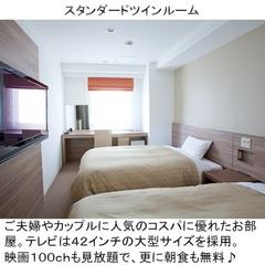 □禁煙 スタンダードツイン【セミダブル120cm幅×2】