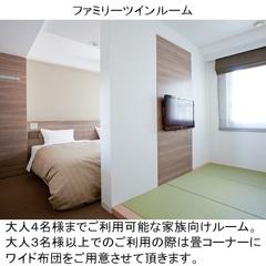 □禁煙 ファミリーツイン【シングル100cm幅×2】