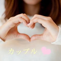 ◆カップル◆14時イン・11時アウトOK♪二人でまったり温泉旅☆
