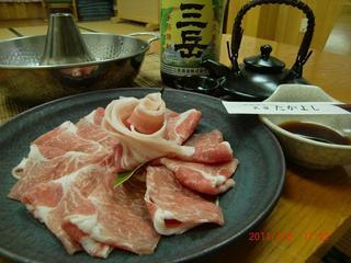 【九州ありがとうキャンペーン】【特選】鹿児島県産黒豚しゃぶしゃぶプラン(2食付)♪