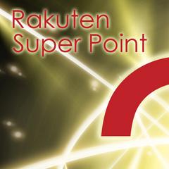 オンラインカード決済限定!楽天ポイント2倍 □ 素泊まり □ 東京駅、TDRにアクセス良好!