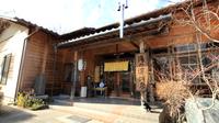 【50歳以上】■里山の静かな一軒宿■名湯「医者いらずの湯」でゆったり大人旅。夕食はちょっと贅沢会席♪
