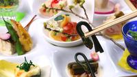 ≪期間限定≫春の味・山菜会席でおもてなし!里山のごちそうをたっぷり召し上がれ♪【岩風呂&檜風呂】