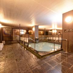 【名水の里】北広島でゆったり温泉!自由を楽しむ≪素泊り≫プラン