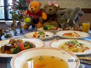 【GoTo1泊2食】白馬、栂池高原スキー場ゲレンデサイド6000円〜ゴンドラ駅へ滑って直行