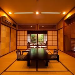 露天風呂と内湯付き特別室〜お部屋おまかせ〜