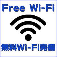 【素泊まり】江原駅より徒歩3分!飲食店徒歩圏内&飲食持ち込みもOK(Wi−Fi完備)