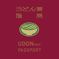 New【讃岐路を】◇うどん県パスポート付プラン◇【楽しもう♪】