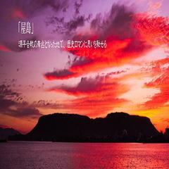 New【直前割】ビジネス応援バーゲンプラン♪【バイキング朝食付】【5350円】