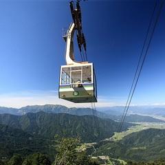 美しい360°の大パノラマ!☆「八海山ロープウェー」乗車チケット付きプラン☆