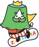 【第3弾】新春キャンペーン!【お子様1名様を無料ご招待!】 現金特価