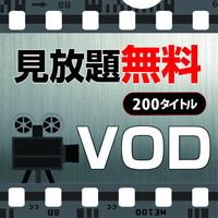 【素泊まり】大阪メトロ「なんば駅」25番出口から徒歩5分【アパは映画もアニメも見放題】